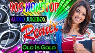 Hindi Old Dj Song - 90's Hindi Superhit Dj Mashup Remix Song - LATEST SONG 2021