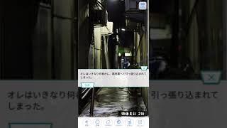 《乃木恋 乃木坂洋菓子店》 衛藤美彩 2話.
