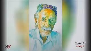 Prosh Dilan Bogosh Ke Sheeshagan | Raheem Baksh Naaz