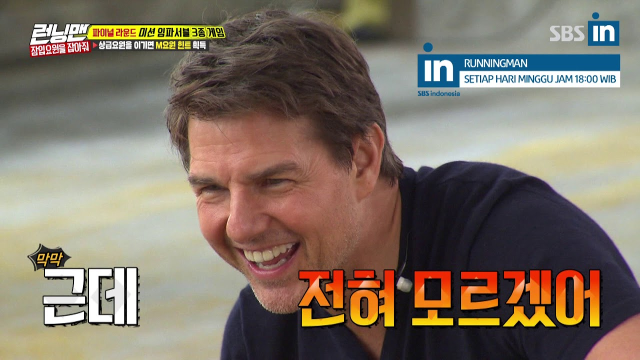 [Old Video]Tom Cruise VS Kim Jong Kook in Runningman Ep. 410(EngSub)