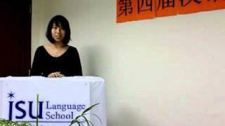 《我的故乡》 大家好!我叫佐藤玲华,今年十四岁,在新加坡日本人中学念...
