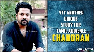 Yet another unique story for Tamil audience - Chandran at Graghanam audio Launch