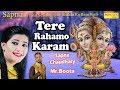 सपना पहली बार कावड़ियों के संग | Tere Rahamo Kamar | Sapna Kawad Special Song 2017 | Mr. Boota