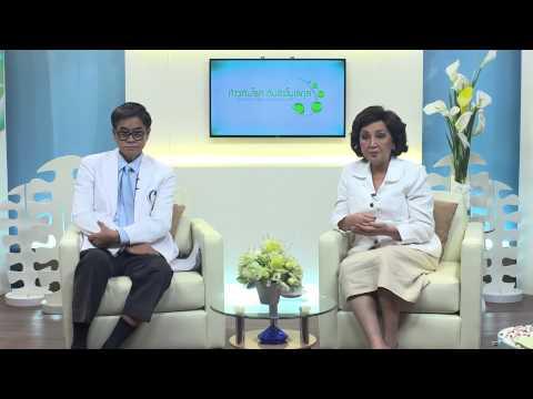 ก้าวทันโรคกับชีวโมเลกุล 22 โรคสะเก็ดเงิน เบาหวาน หัวใจ ไต โรคภูมิคุ้มกันทำร้ายตนเอง