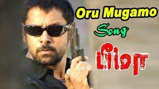 Bheema   Tamil Movie Video songs HD   Oru Mugamo Video song   Harris Jeyaraj best hits   Vikram hits