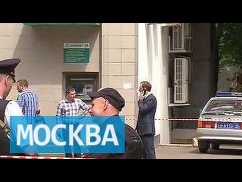 Список отделений банков у метро Выхино банка Сбербанк