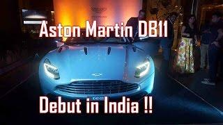 You take a tour of Aston Martin DB11 !! #60