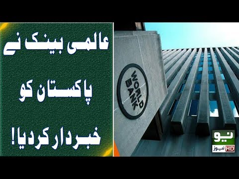 World Bank report on economic situation in Pakistan | Neo News