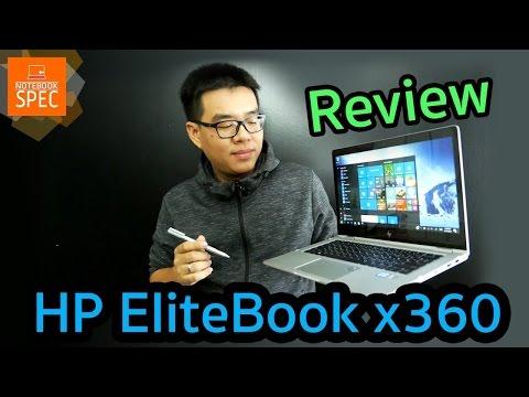 [Review] 2-in-1 Notebook ทั้งสแกนนิ้วสแกนหน้า ใช้สมาร์ทโฟนปลดล็อคก็ได้ - HP EliteBook x360