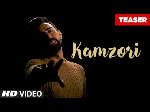 Kamzori: Jatinder Brar (Song Teaser) | New Punjabi Songs 2017 | Releasing Soon