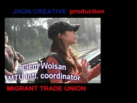 migrant trade union
