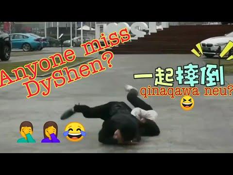 #DyShen | Dylan Wang And Shen Yue