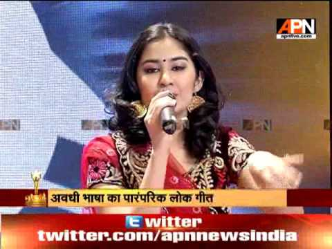 MBNH ep-2: Watch Lucknow's Shreya Pandey delightfully perform an Awadhi song