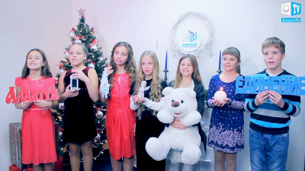 Новогоднее интервью с детьми. Что такое Новый Год ? - YouTube