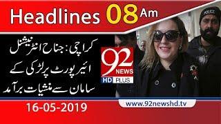PML-N President Shehbaz Sharif says he is not seeking asylum in the...