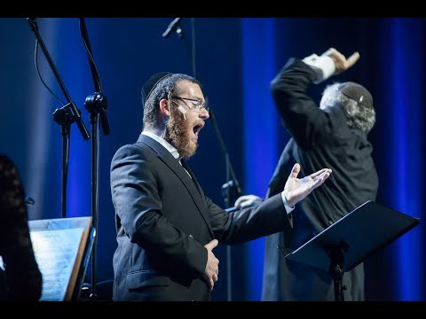 Yaakov Lemmer - Elikai ad Shelo Notzarti by Rosenblatt   למר שר אלוקי עד שלא נוצרתי