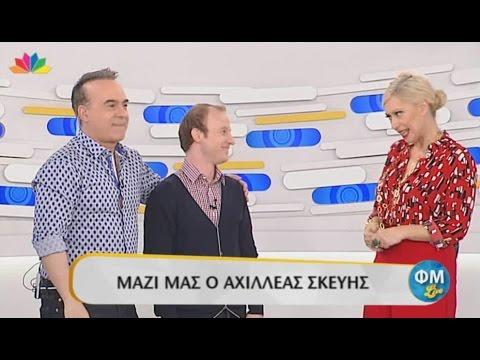 ΦΜ Live - 30.3.2015 - Αχιλλέας Σκεύης