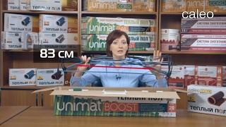 видео Рекомендации по выбору терморегулятора от Caleo