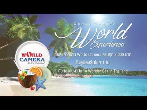 World Camera World Experience