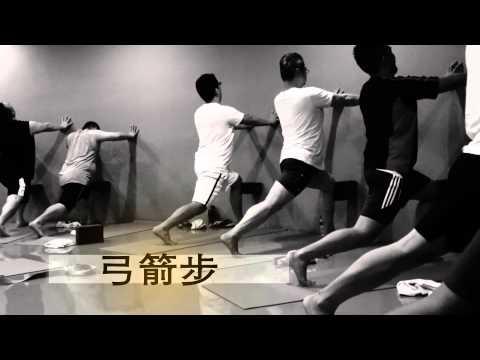 Taiwan taipei bear yoga class