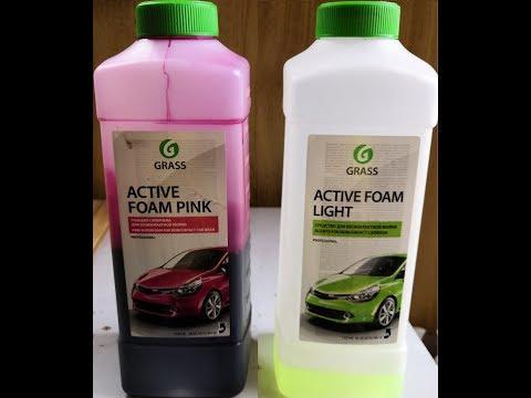 Тест активной пены ГРАСС \\ GRASS. Active Foam Light VS Active Foam Pink