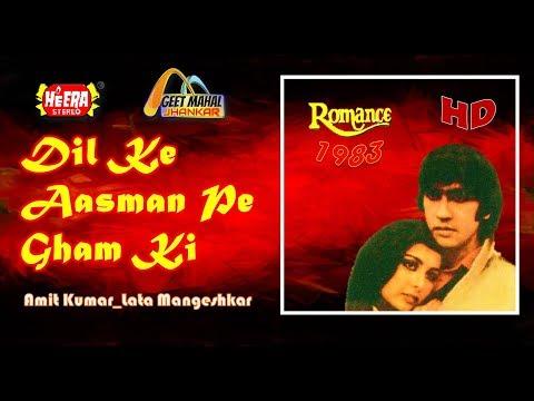 Dil Ke Aasman Pe Gham Ki ((Heera Jhankar)) Romance(1983))_with GEET MAHAL
