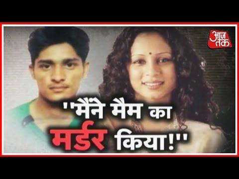 Vardaat: Accused Guard Sexually Abused Goa Perfumer Before Killing Her