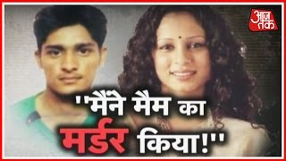 Vardaat: Accused Guard Sexually Abused Goa Perfumer Before Killing Her