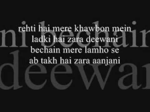 OH MERI BEBO-DO KNOT DISTURB-FULL SONG W LYRICS