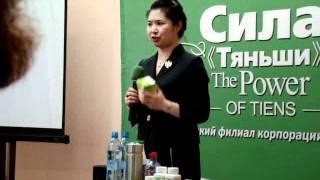 Особенности кальция Тяньши.(, 2012-04-26T14:31:39.000Z)