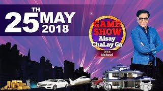 Game Show Aisay Chalay Ga 25th May 2018 Full Episode | BOL News