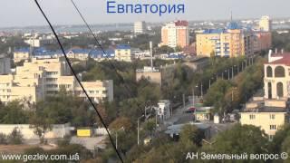 Новые квартиры в Евпатории Пр. Ленина Крым видео фото(, 2012-10-13T07:03:59.000Z)