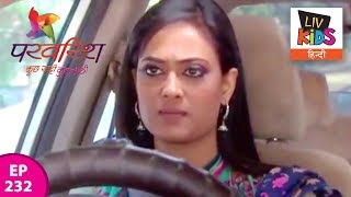 Parvarrish Season 1 - Ep 232 - Why Is Sweety Upset With Rocky?
