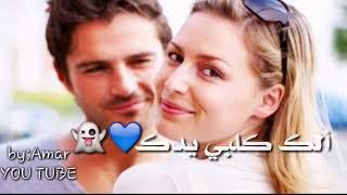 حبك كوكبي . احمد ستار و جلال الزين . حالات واتساب رومنسيه ?