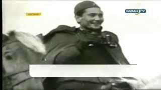 Казахстанцы в годы ВОВ