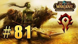 World of Warcraft - Warlords of Draenor - Поиски Сокровищ с Баддом & Каменные Недра #81