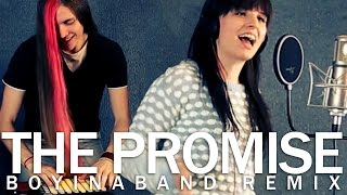 Emma Blackery - The Promise (Boyinaband Remix)
