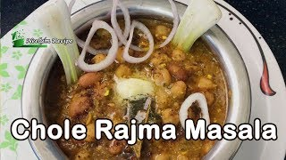 Delicious Chana Rajma With Spilt(moong) Dal Masala\chana Masala By Neelam Reciepe