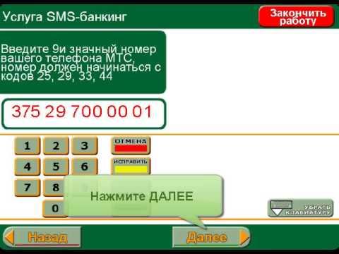 электронный калькулятор кредита беларусбанк