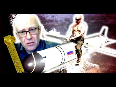Зотьев: Почему Путин врет про Авангард? Путин и его вундерваффе на SobiNews