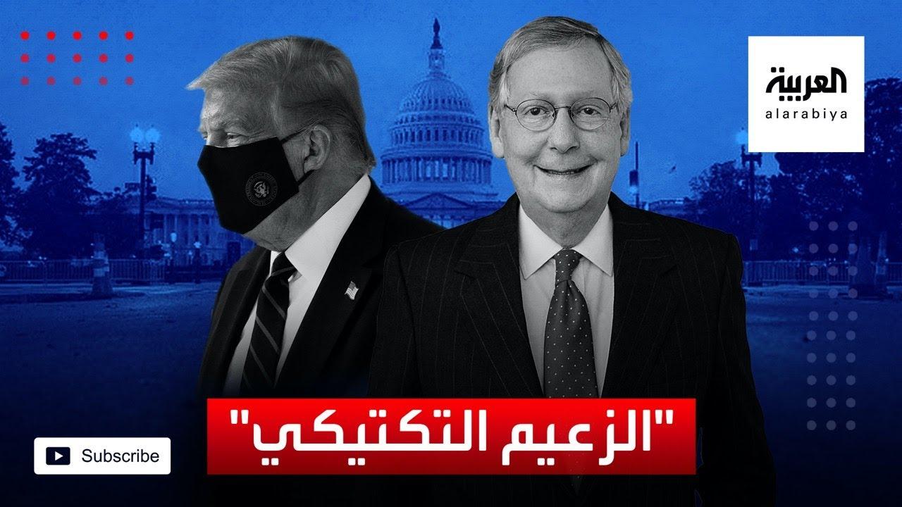 الرجل المحوري في قضية عزل ترمب!  - نشر قبل 5 ساعة
