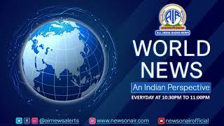 World News 23 June