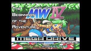 Wonder Boy 6 - Monster World IV en français - Mega Drive in-game