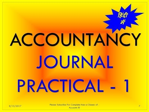 JOURNAL   PRACTICAL   1