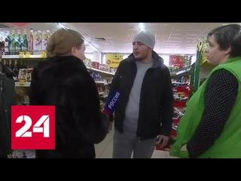 Скандал в супермаркете: пенсионерку 1,5 часа оскорбляли из-за 26 рублей