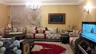 شقق نموذجية مفرشة بذوق راائع  ,موديلات جديدة و أنيقة من الصالون المغربي