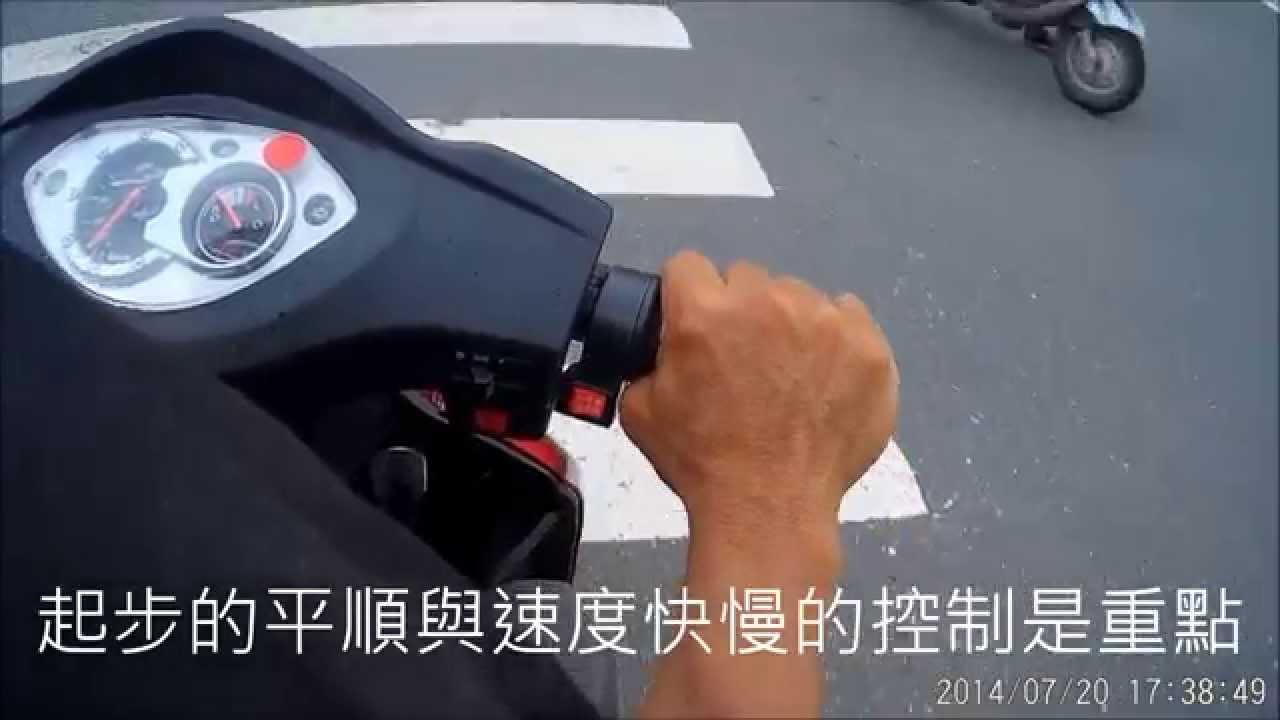 喬登-電動三輪機車 1200型-三輪電動車雙載操控性-電動三輪車-高雄喬登1 - YouTube