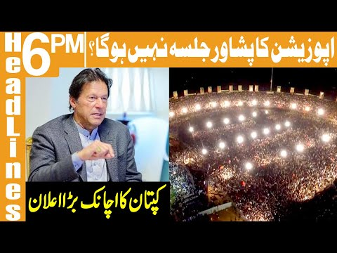 PM Khan Takes a Huge Action Against PDM Jalsa | Headlines 6 PM | 21 Nov 2020 | Khyber News | KA1I