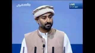 L' Ahmadiyya, Une communauté pour la paix sur la Terre - Jalsa Salana USA 2012