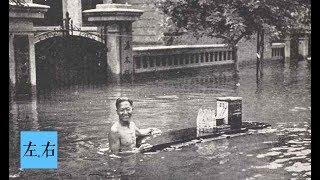【左右视频】1939年天津特大洪水珍贵影像 市民乘船出行